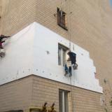 Утепление фасадов пенопластом в Киеве