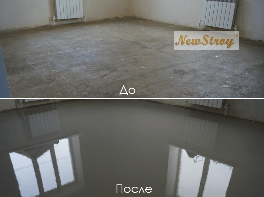 Выравнивание бетонного пола самовыравнивающейся смесью цена за м2 раствор цементный брянск
