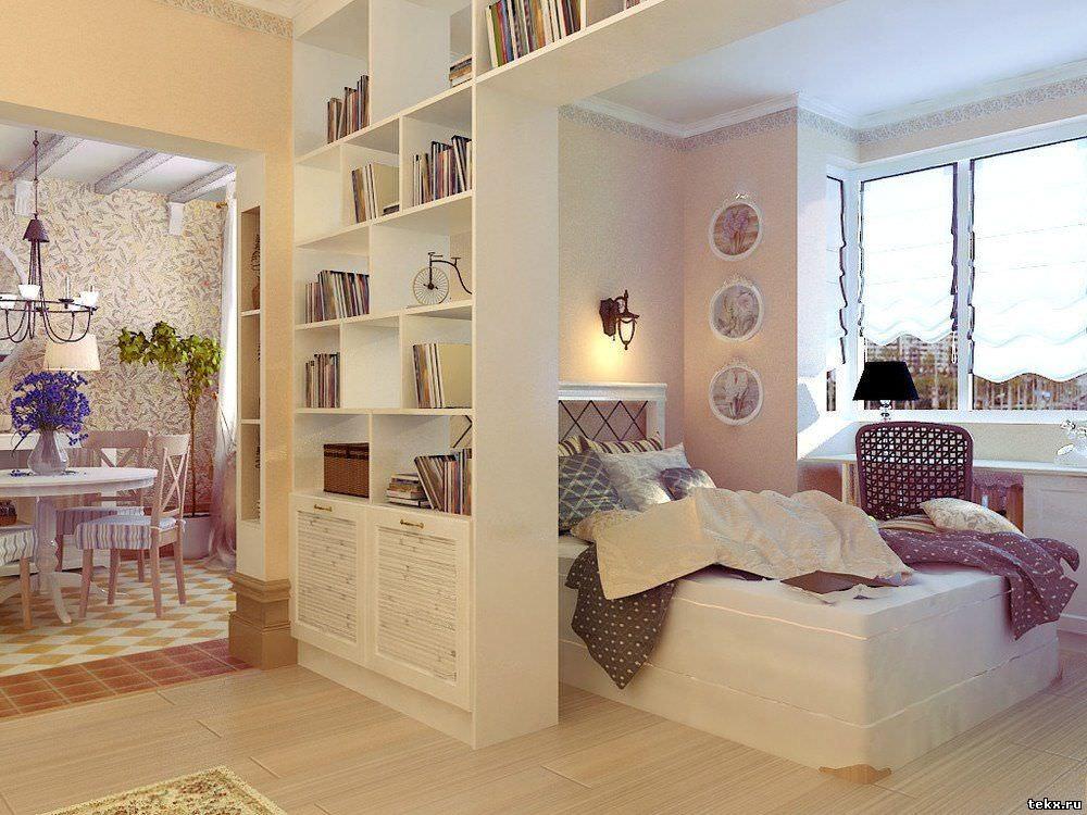 Дизайн небольших комнат в квартире
