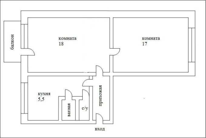 Вариант планировки двухкомнатной квартиры в хрущевке