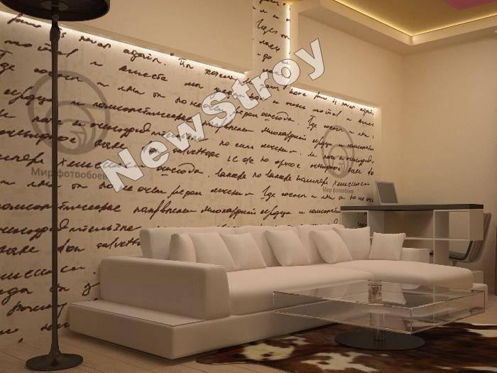 Дизайн однокомнатной квартиры в комфорт таун5